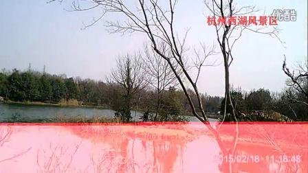 杭州西湖风景区  文山歌