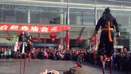 2015年大年初五济南小超高跷队舜耕国际会展中心(上)