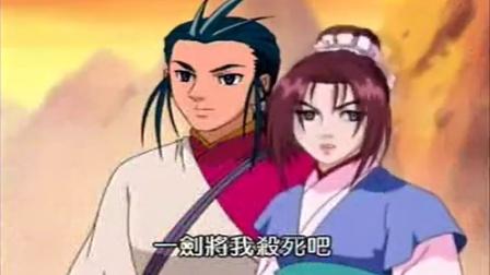 神雕侠侣动画合集版 78集全
