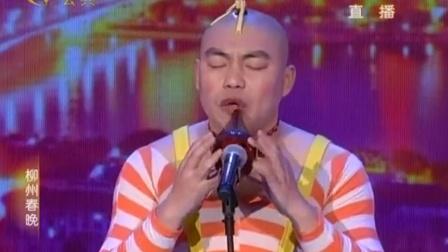 程野《二人转》 —2013 柳州春晚