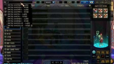 韩服1300分段元素的日常PK 15.2.27