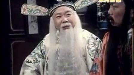 曲剧-杨元帅死不死还不一定-马骐
