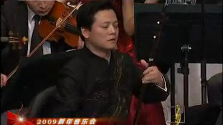 民族交响乐《乔家大院组曲》演奏:中国爱乐乐团视频
