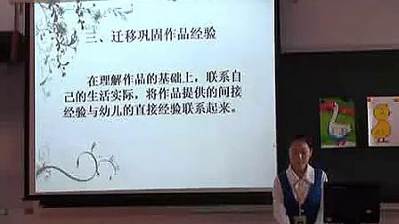 2015河南省幼师毕业生面试说课五项技能大赛图片