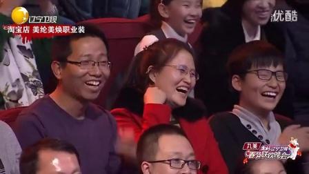 香蕉-TV:小品【大度男人】秦卫东邵峰金玉婷黄铁宝视频