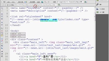 帝国cms建站 模版制作免费视频教程p9p7