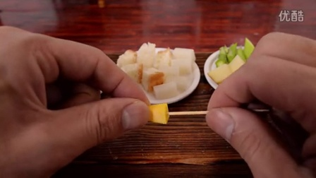 [ Miniaturespace]迷你烹饪 迷你食物奶酪火锅
