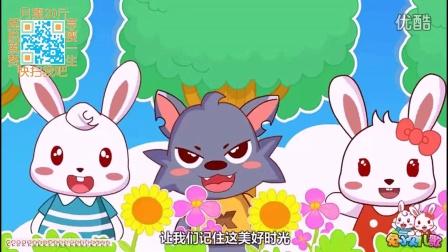 兔小贝儿歌视频大全儿童歌曲串烧50首