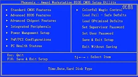 电脑重装系统