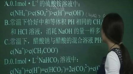 2014沈阳市高中二模化学12题