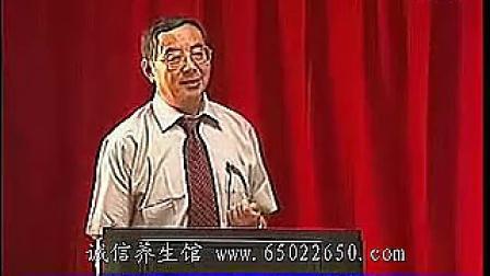 《中药学》讲座――第01讲(共79讲)_标清_标清视频