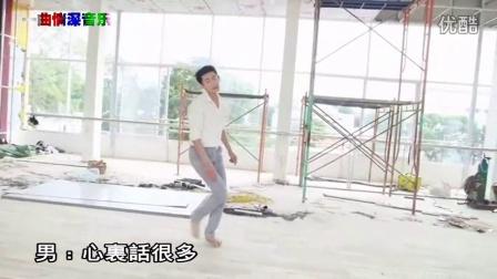 潇湘访雨 龙庚亦心舞曲制作:开心就好