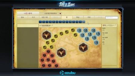 ssumday(KT) vs Pure(NaJin) 6进4循环赛