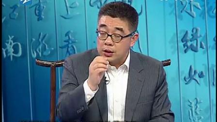 江南家族傳奇:吳越錢氏(錢文忠)1