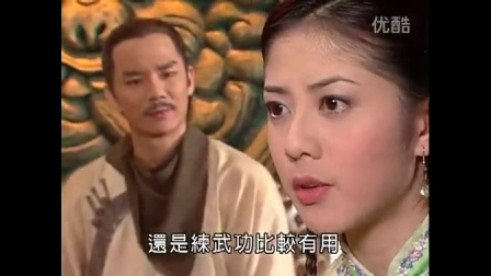 《青龙好汉》(狄龙版)第一部《情义》03