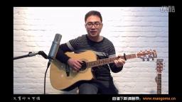 【安庆芒果吉他琴行】如果没有你---吉他弹唱