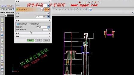 53_第二套模3D分模3-1——青华模具学院UG模具设计全套视频教程