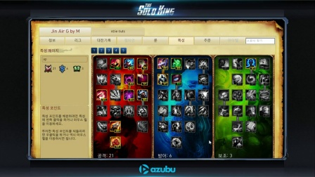 ssumday(KT) vs GBM(Jin Air) 最强SOLO王半决赛