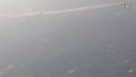 飞机就要降落沈阳桃仙机场啦