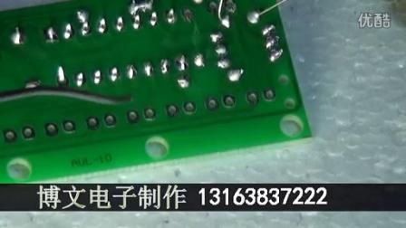 LM3915趣味10段音頻電平指示器套件--博文電子制作