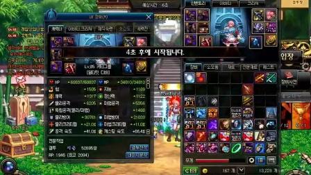金太桓剑豪与柔道的日常PK 15.3.9