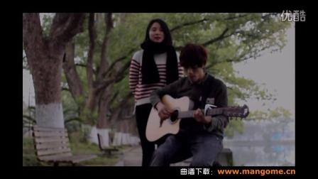 【安庆芒果吉他琴行】你有没有听到我---《奇妙的朋友》主题曲MV 吉他弹唱芒果吉他版