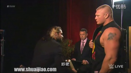 WWE塞斯罗林斯Seth Rollins罗曼雷恩斯Roman Reigns布洛克莱斯纳