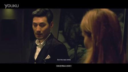 [ELLE] AgCatton Trailer 0721 by Gravity