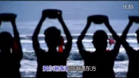 《潮涌� 方》�n磊MV音�菲����l超清