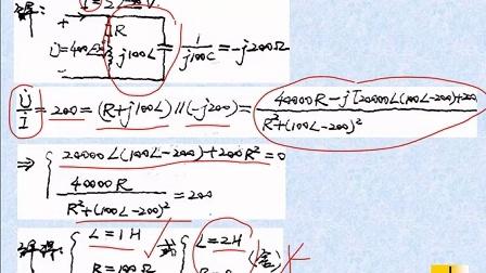 华南理工大学2014年电路原理828考研真题答案详解