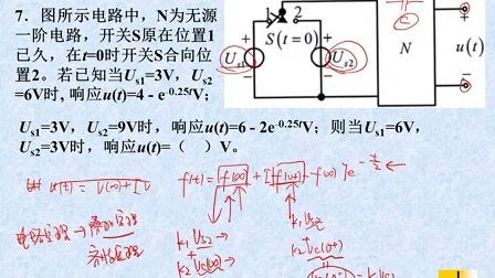 华南理工大学2013年电路原理828考研真题答案详解