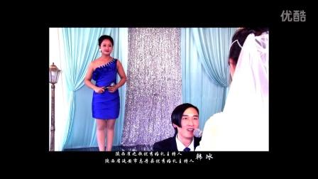 陕西雀之歌婚礼主持人 延安市志丹县优秀婚礼司仪韩冰