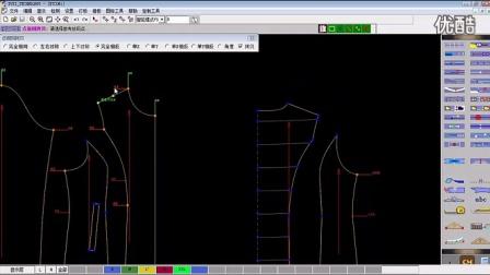 服装设计图基本画法步骤图解