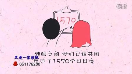 简笔画包邮 结婚筷子龙凤喜筷