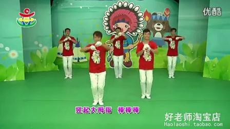 林老师的舞动世界 棒棒棒_高清图片