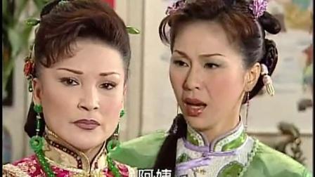 《青龙好汉》(狄龙版)第一部《情义》29
