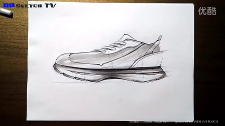 运动鞋设计马克笔手绘视频教程