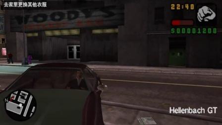 【摸君】PSP攻略环形a攻略城飞车使者游戏第9关侠盗图片