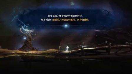 舞秋风【奥日与迷失森林(ori and the blind forest)】 - ep.2 技能树