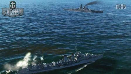 《战舰世界》bigworld plus 引擎震撼宣传片首发图片