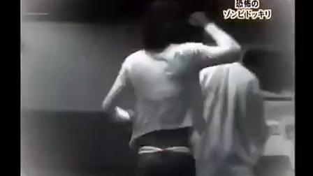 【科幻视界】第36恶搞恐怖 日本整人大赏 搞笑综艺节目 坑爹爆笑