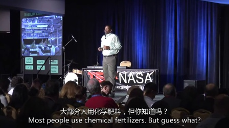 比拉·博马尼:足以飞起喷射机的植物燃料