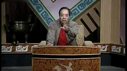 袁阔成电视评书 《三国演义》第四回