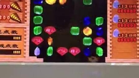 连环夺宝13钻石