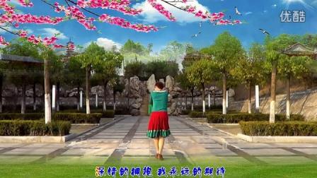 纯艺舞吧广场舞爱从草原来(背面演示及...