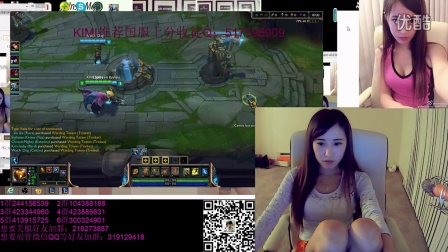 [Douyutv 电�奇米 ]Kimibaby ~ Lol Game 3月19日 02