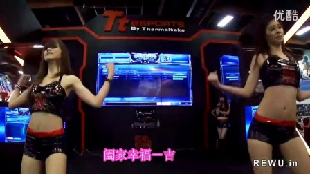DJ舞曲美女热舞-红尘渡口11006