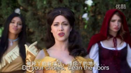 童话公主撕逼大战:灰姑娘vs贝儿
