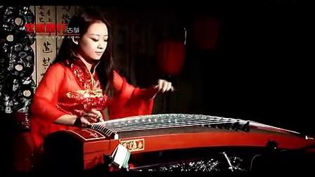 《在水一方》 中国古筝名曲欣赏