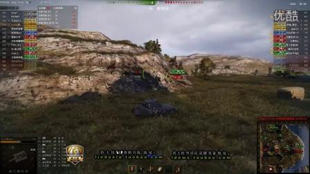 坦克世界9.6拎大侠解说 暴虐T25 俩横一竖